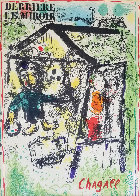 Derriere Le Miroir Cover 1969 Limited Edition Print by Marc Chagall - 0