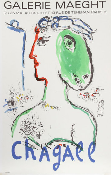 Chagall Exhibition Poster - Galerie Maeght, Paris 1972  by Marc Chagall