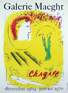 Le Fond Jaune, Galerie Maeght, Paris Poster 1969 Limited Edition Print by Marc Chagall