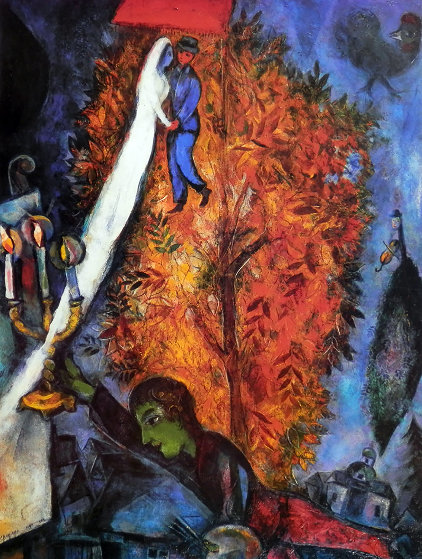 Retrospective De l'oeuvre Peint Maeght Poster 1984 HS Limited Edition Print by Marc Chagall