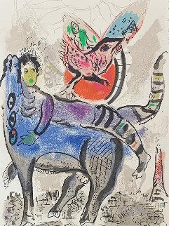 La Vache Bleu  1967 Limited Edition Print - Marc Chagall