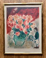 Le Bouquet 1955 HS Limited Edition Print by Marc Chagall - 1