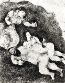 Lot Et Ses Filles 1930 Limited Edition Print - Marc Chagall