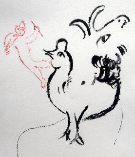 Coq, Chèvre Et Fidèle - Etape I Limited Edition Print by Marc Chagall