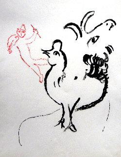 Coq, Chèvre Et Fidèle - Etape I Limited Edition Print - Marc Chagall