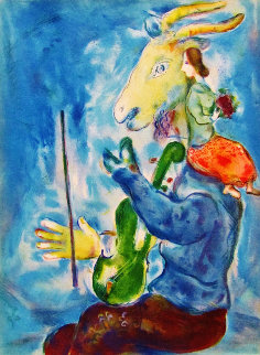 Printemps 1938 Limited Edition Print by Marc Chagall