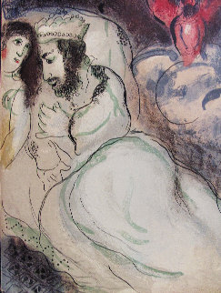 Sara Et Abimelech 1956 Limited Edition Print - Marc Chagall
