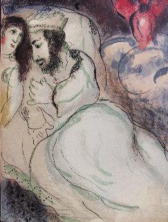 Sara Et Abimelech 1956 Limited Edition Print - Marc Chagall