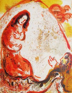 Rachel Derobe Les Idiles De Son Pere   Limited Edition Print by Marc Chagall