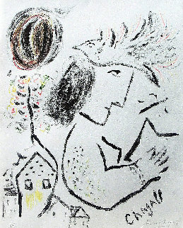 Homage a Elsa Triolet  AP 1972 Limited Edition Print by Marc Chagall