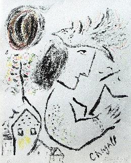 Homage a Elsa Triolet HC 1972 Limited Edition Print - Marc Chagall