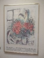 Chagall At Pace Columbus Poster 1977 Limited Edition Print by Marc Chagall - 2
