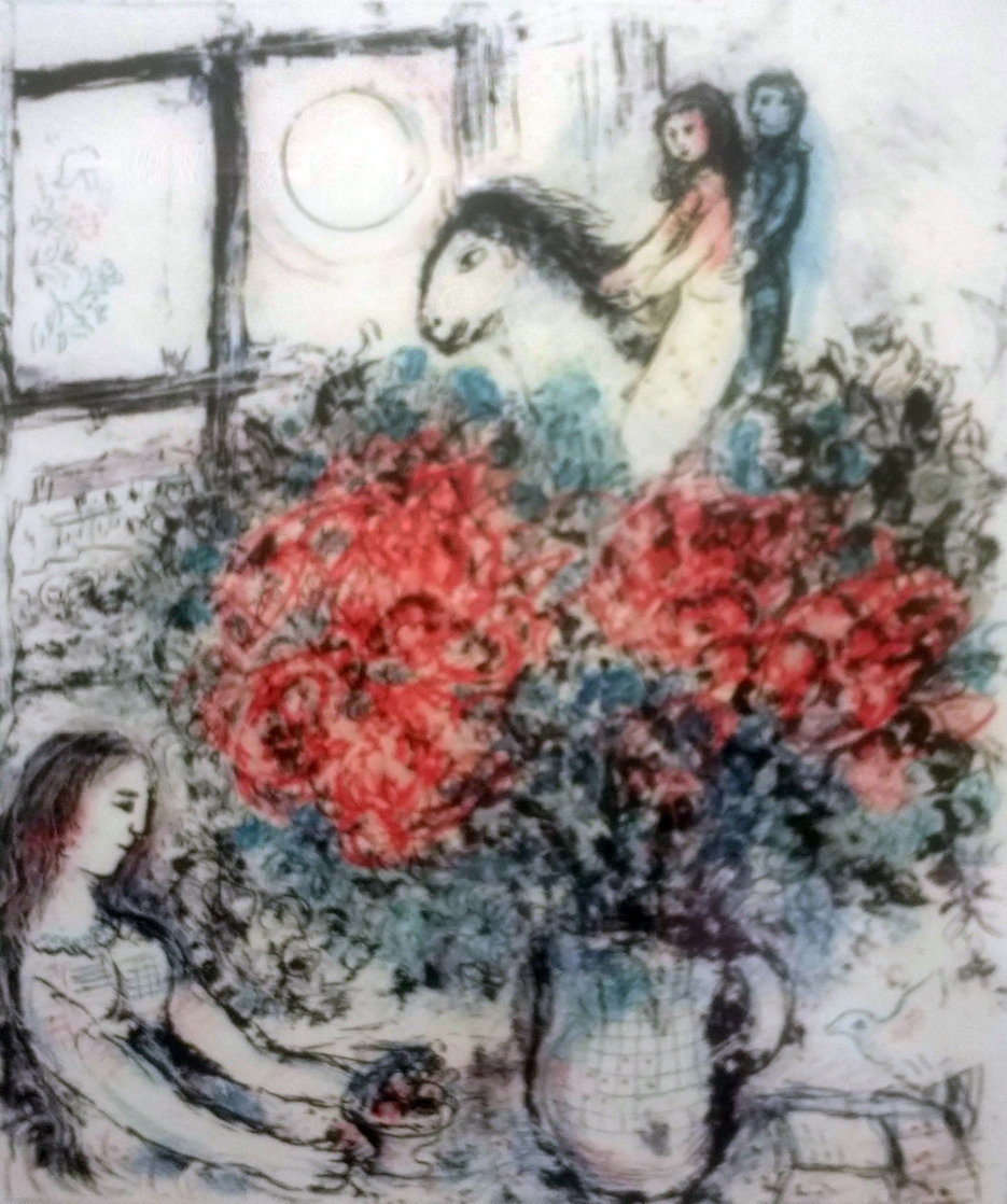 Chagall At Pace Columbus Poster 1977 Limited Edition Print by Marc Chagall
