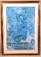 Magical Flute Metropolitan Poster (Blue) 1967 Limited Edition Print by Marc Chagall - 1