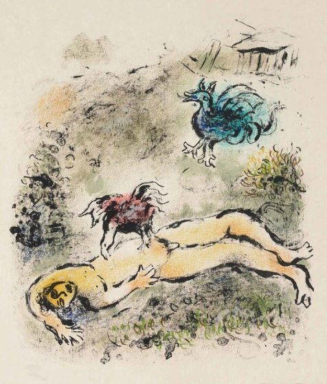 Tityus 1975 Limited Edition Print by Marc Chagall