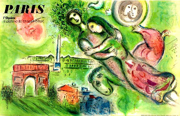 Romeo and Juliet Poster 1964 Limited Edition Print by Marc Chagall