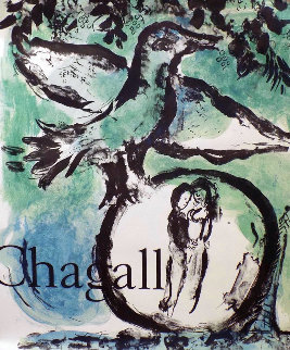 Green Bird (Aka Bird And Lovers) Poster 1962 Limited Edition Print - Marc Chagall