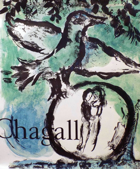 Green Bird (Aka Bird And Lovers) Poster 1962 Limited Edition Print by Marc Chagall