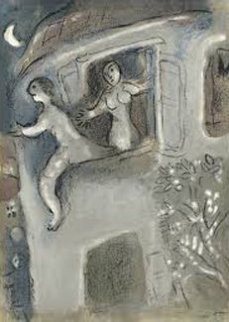 Micah Rescues David From Saul 1960 Limited Edition Print - Marc Chagall