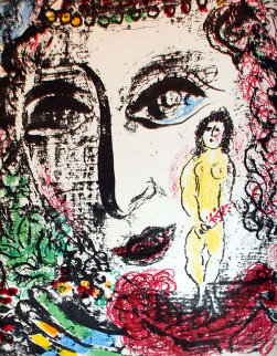 Apparition At the Circus 1963 Limited Edition Print by Marc Chagall
