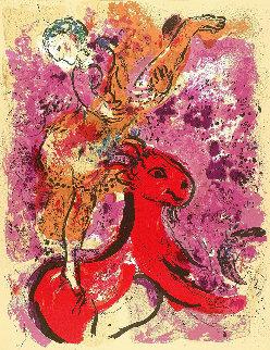 Cavalier De Cirque Femme Sur Cheval Rouge Poster 1957 Limited Edition Print - Marc Chagall