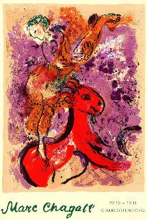 Charlottenborg Poster 1957 Limited Edition Print - Marc Chagall