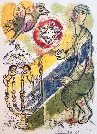 Star Limited Edition Print by Marc Chagall