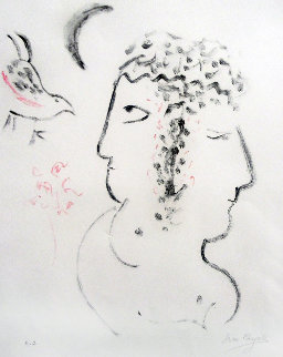 Jour Et Nuit 1960 Limited Edition Print by Marc Chagall