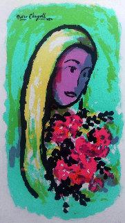 La Mariée 1950 Limited Edition Print - Marc Chagall