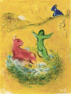 Daphnis and Chloe: The Wolf Pit 1961 Limited Edition Print by Marc Chagall