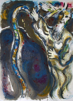 Exodus - God Turns Moses' Staff Into a Serpent 1966 Limited Edition Print by Marc Chagall