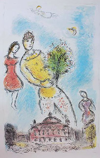 Galerie Maeght Lithograph Recentes Poster 1981 Limited Edition Print - Marc Chagall