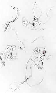 Yizkor - La Prier Du Souvenir Drawing 1946  8x5 Works on Paper (not prints) by Marc Chagall