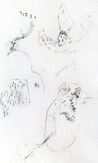 Yizkor - La Prier Du Souvenir Drawing 1946  8x5 Works on Paper (not prints) - Marc Chagall