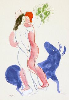 Colour Amour, La Bette Bleu Limited Edition Print - Marc Chagall