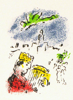 King David M 700 Limited Edition Print - Marc Chagall