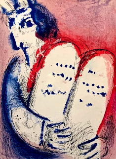Verve No. 33-34:  Moses, 1956 Limited Edition Print - Marc Chagall