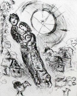 Soleil Aux Amoreux 1968 HS Limited Edition Print - Marc Chagall