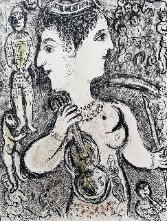 Double Visage 1967 Limited Edition Print - Marc Chagall