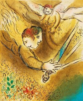 L'ange Du Jugement 1974 Limited Edition Print - Marc Chagall