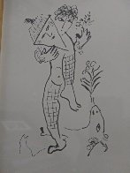 Dancer 1979 Limited Edition Print by Marc Chagall - 2