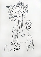 Dancer 1979 Limited Edition Print by Marc Chagall - 0