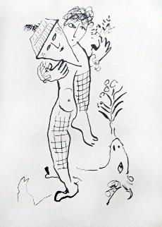 Dancer 1979 Limited Edition Print - Marc Chagall
