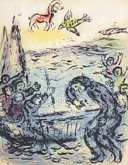 Odyssee 1974 Limited Edition Print - Marc Chagall