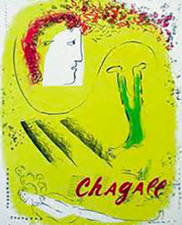 Le Fond Jaune, Galerie Maeght, Paris Poster 1969 Limited Edition Print - Marc Chagall