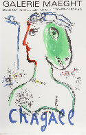Galerie Maeght, Paris Exhibition Poster 1972 Limited Edition Print by Marc Chagall - 1