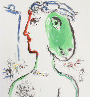 Galerie Maeght, Paris Exhibition Poster 1972 Limited Edition Print by Marc Chagall - 0