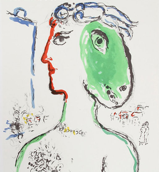 Galerie Maeght, Paris Exhibition Poster 1972 Limited Edition Print by Marc Chagall