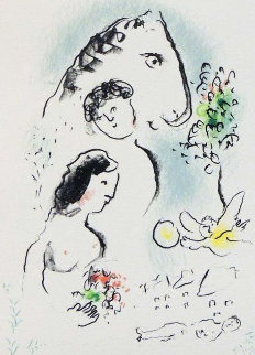 Les Amoureux 1982 Limited Edition Print by Marc Chagall