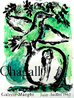 Green Bird Gallerie Maeght, Paris Poster 1962 Limited Edition Print - Marc Chagall